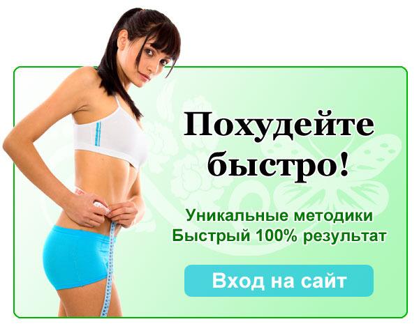 диеты для похудения минус 15 20 кг